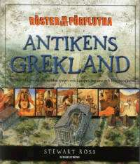 Omslagsbild till Anitkens Grekland.